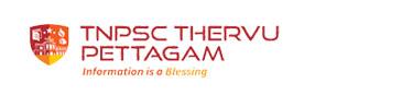 TNPSC Theruvupetagam